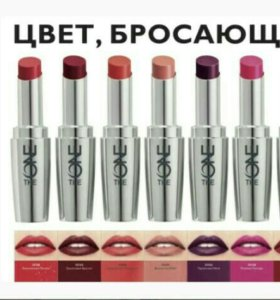 Помада The one Colour Obsession