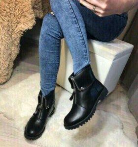 Ботинки новые!!! 38 и 39 размеры!