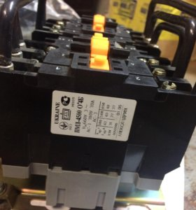 Пускатель электромагнитный 4500