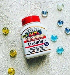 ⛱ Витамин Д3 IHerb в наличии