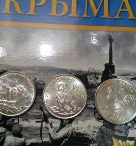 Монета 1 р