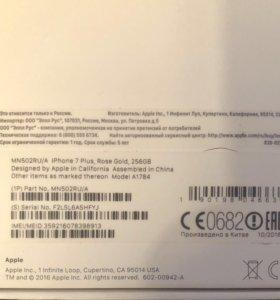 iPhone 7+ 256 gb. Розовое золото