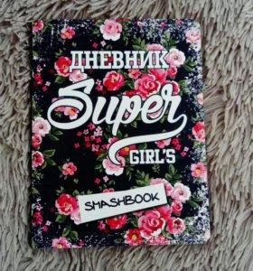 Smashbook. Дневник 'Super girl'🤗