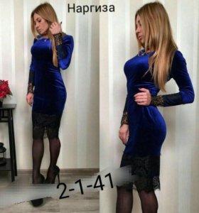 Платье,!💃🏻 46 размер
