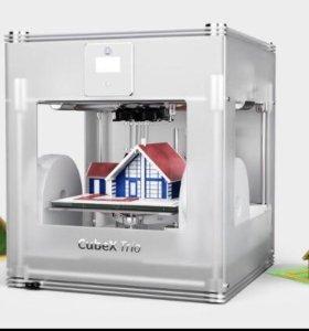 Продам (обмен) 3D принтер CUBEX Trio .