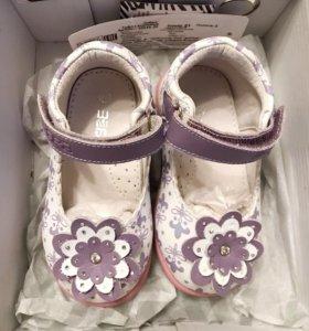 Туфли для девочки «Зебра»