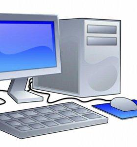 Настройка компьютера-ноутбука