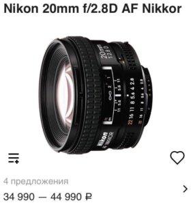 Объектив для Nikon