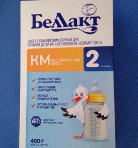 Беллакт 2 кисломолочный