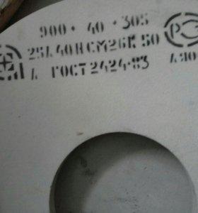 Абразивные шлифовальные круги