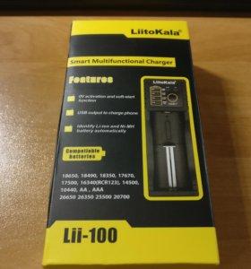 Зарядное устройство powerbank Liitokala Lii-100
