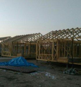Строительство домов как каркасных так и из блока!