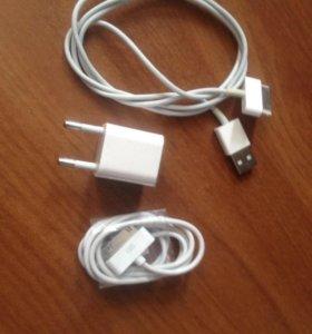 Зарядное устройство на 4s Orig