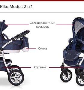 Коляска Рико модус 2в1