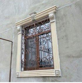 Обрамление на окна