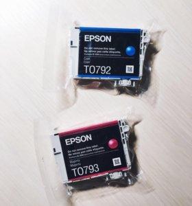 Оригинальные картриджи EPSON (T0792, T0793) Stylus