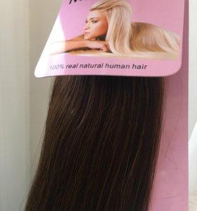 Волосы на лентах,новые,20 лент,55 см
