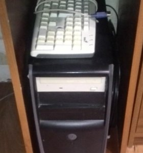 Компьютер полный комплект.