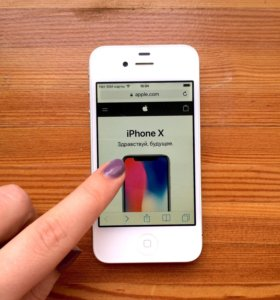 iPhone 4/White/8 GB