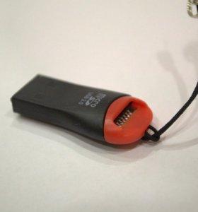 USB адаптер для microSD