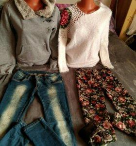 Женская одежда 42-44