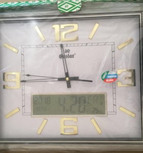 Часы настенные gastar