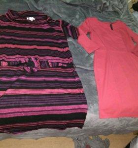 Женская одежда40-42-44
