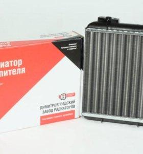 Радиатор отопителя алюминиевый