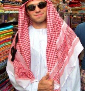 Арабский костюм, оригинал