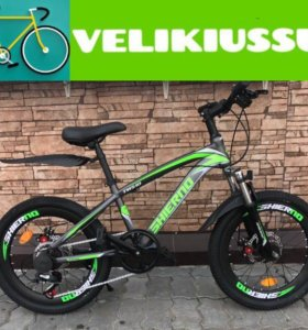 Велосипед новый! Детский! Velikiussur!