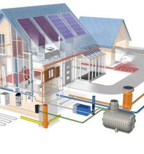 Монтаж систем отопления, вентиляции и кондиц-ния