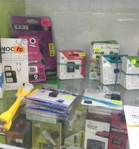 USB-флешки и MicroSD карты