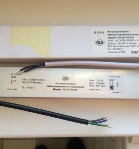 Блок питания для светодиодной ленты 12В. IP 67