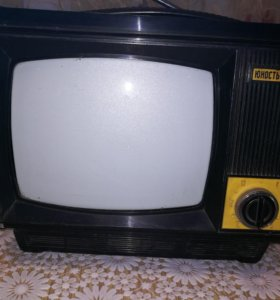 """Телевизор- раритет), """"Юность"""""""