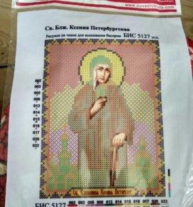 Канва-схема для вышивания бисером Ксения Петергбур