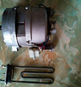 Двигатель и тэн для стиральной машины Candy б/у