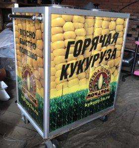 Аппарат Горячей Кукурузы