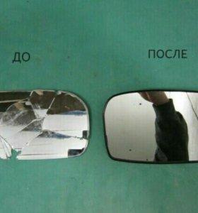 Ремонт и вырезка авто зеркал на любое авто
