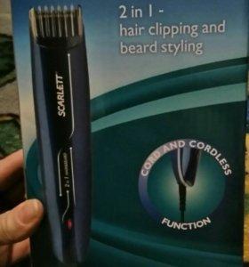Машинки для стрижки волос и бороды.