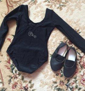 Купальник для танцев.одет 1 раз.Арина балерина