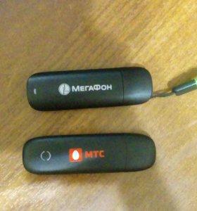 Модем 3G мегофон и мтс