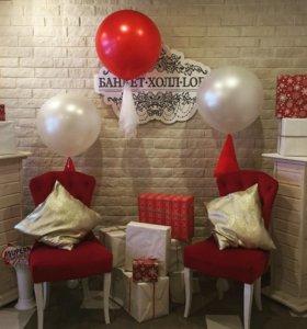 Гелиевые воздушные шары, подарки