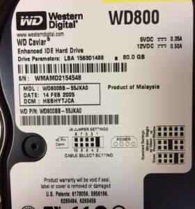 Жесткий диск WD800 на 80Гб