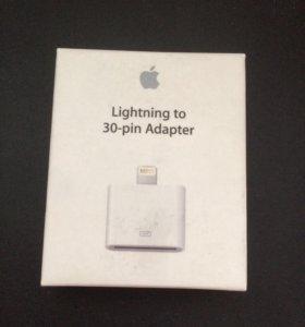 Apple lightning to 30-pin adapter (оригинал) новый