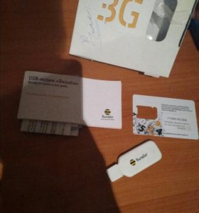 USB-модем Билайн 3G