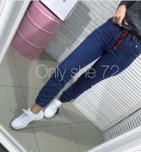 Бомбические джинсы
