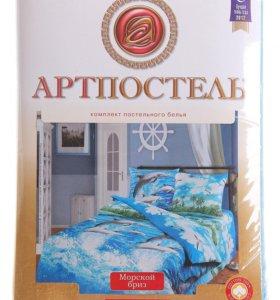 постельное бельё 2,0 спальное