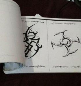 Альбом с образцами татуировок