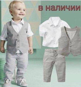 Комплект: штанишки, рубашка, жилет