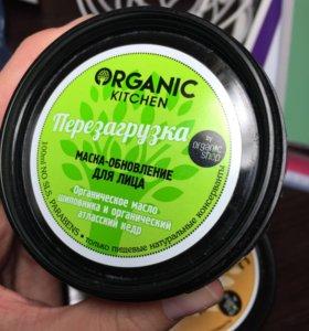 Уходовая косметика organic kithen